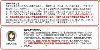 20131025ちこり000002.JPG